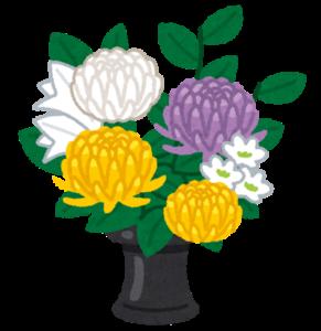 お墓や仏壇に飾るための菊の花束のイラスト